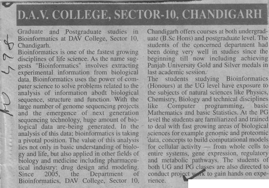 Profile of DAV College, Jalandhar (DAV College Sector 10)