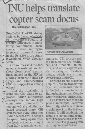 JNU helps translate copter scam docus (Jawaharlal Nehru University)