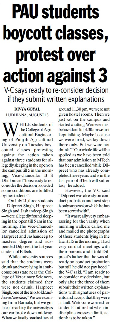PAU students boycott classes (Punjab Agricultural University PAU)