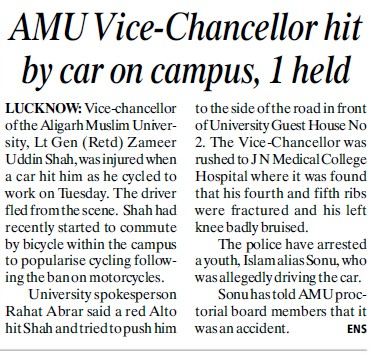 AMU VC hit by car on campus, 1 held (Aligarh Muslim University (AMU))