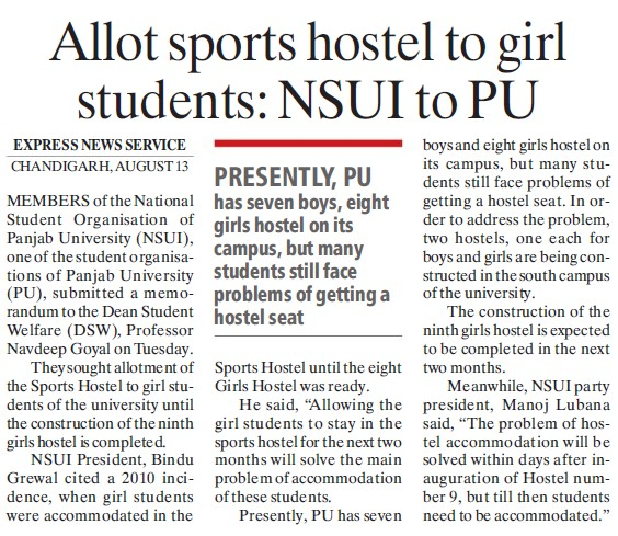 Allot sports hostel to girl students, NSUI to PU (National Students Union of India NSUI Punjab)
