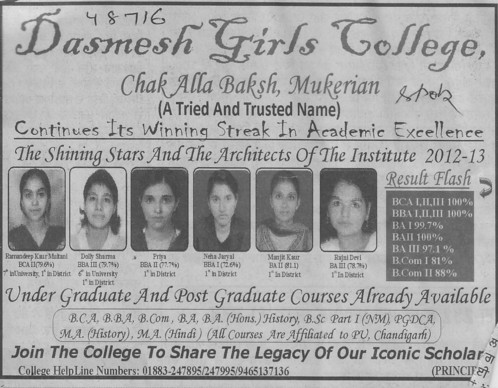 Post Graduate courses (Dashmesh Girls College)