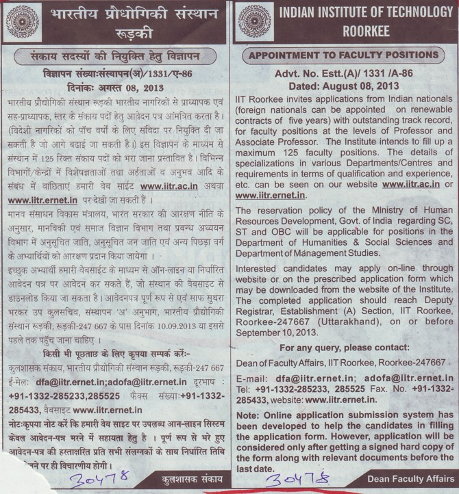 Asso Professor (Indian Institute of Technology (IITR))