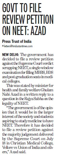 Govt to file review petition on NEET, Azad (CMC Medical College)