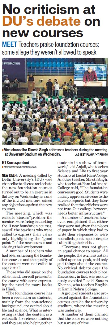 No, criticism at DU debate on new courses (Delhi University)
