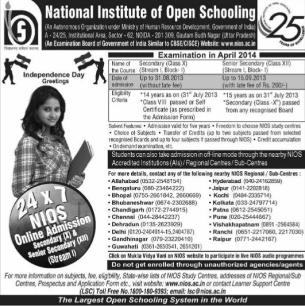 Online admission for 10th and 12th (National Institute of Open Schooling)