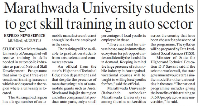 Students get skill training in auto sector (Dr Babasaheb Ambedkar Marathwada University)