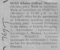 Asstt Professor and Gateman (SGGS Khalsa College)