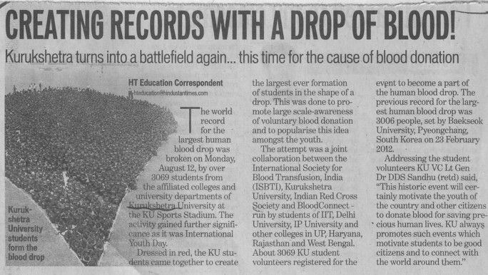 Creating records with drop of blood (Kurukshetra University)