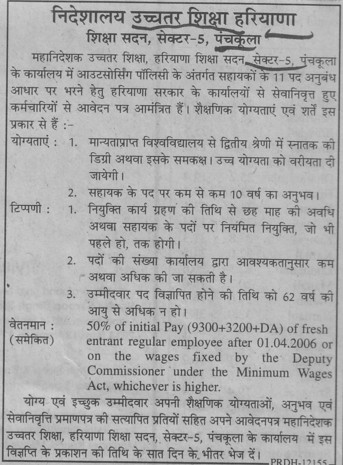 Asstt under outsourcing policy (Department of Higher Education Haryana)