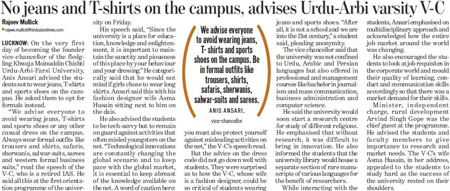 No jeans and T Shirts on the campus, advises VC (Khwaja Moinuddin Chishti Urdu Arabi Farsi University)