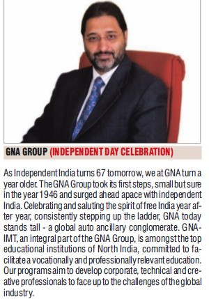 Independence day celebrated (GNA Institute of Management and Technology)