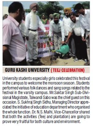 Teej Celebrations (Guru Kashi University)