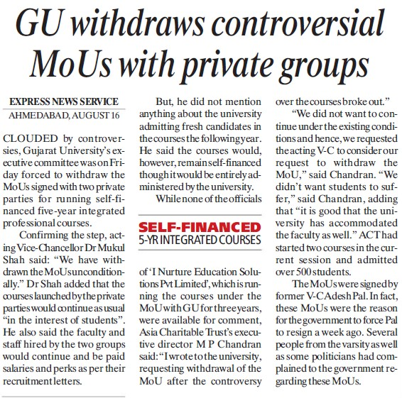 GU withdraws controversial MoUs with Pvt groups (Gujarat University)