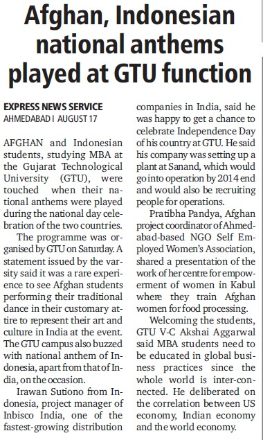 Afghan and Indonesian national anthems played at GTU function (Gujarat Technological University)