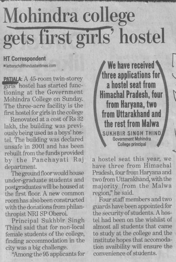 Mohindra College gets first girls hostel (Government Mohindra College)
