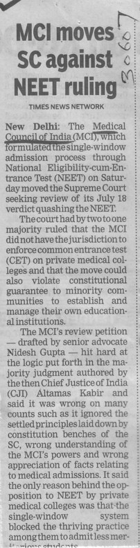 MCI moves SC against NEET ruling (Medical Council of India (MCI))
