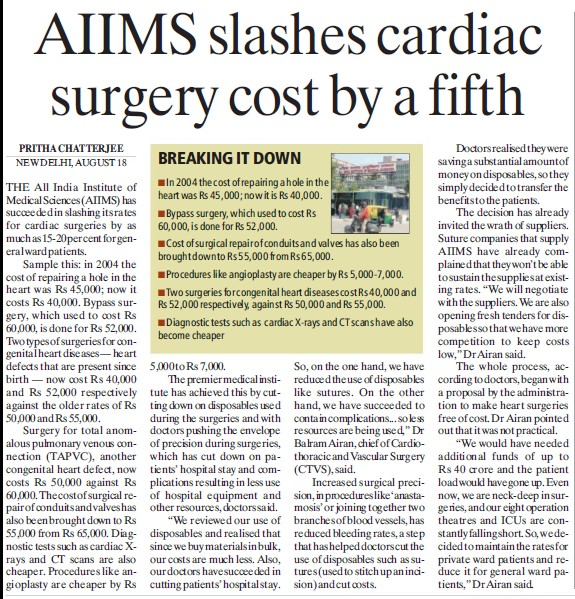 AIIMS slashes cardiac surgery cost by a fifth (All India Institute of Medical Sciences (AIIMS))