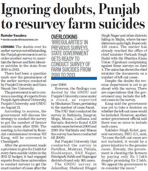 Punjab to resurvey farm suicides (Punjab Agricultural University PAU)