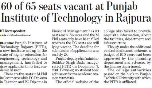 65 seats vacant at PITR (Punjab Institute of Technology)