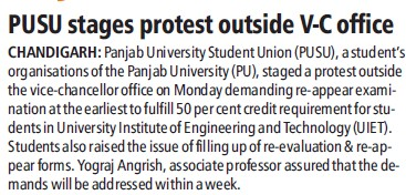 PUSU stages protest outside VC office (Panjab University Students Union PUSU)