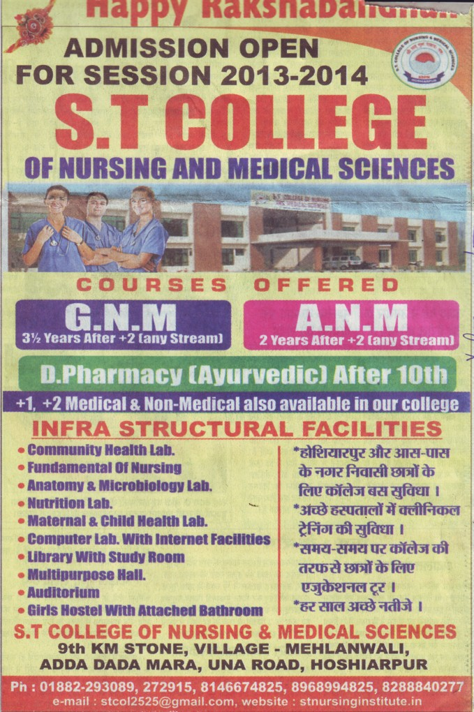 GNM and ANM Course (ST College of Nursing and Medical Sciences Mehlanwali)