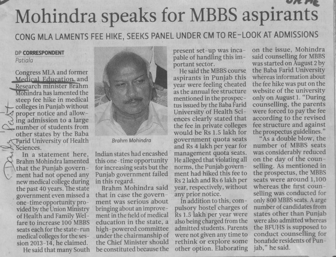 Mohindra speaks for MBBS aspirants (Director Research and Medical Education DRME Punjab)