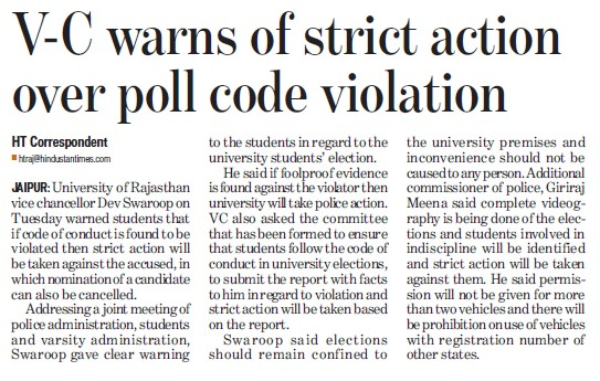 VC wants of strict action over poll code violation (University of Rajasthan)