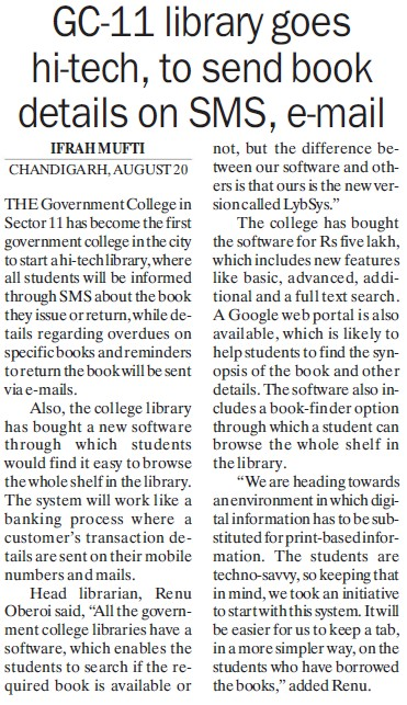 College library goes hi tech (Post Graduate Government College (Sector 11))