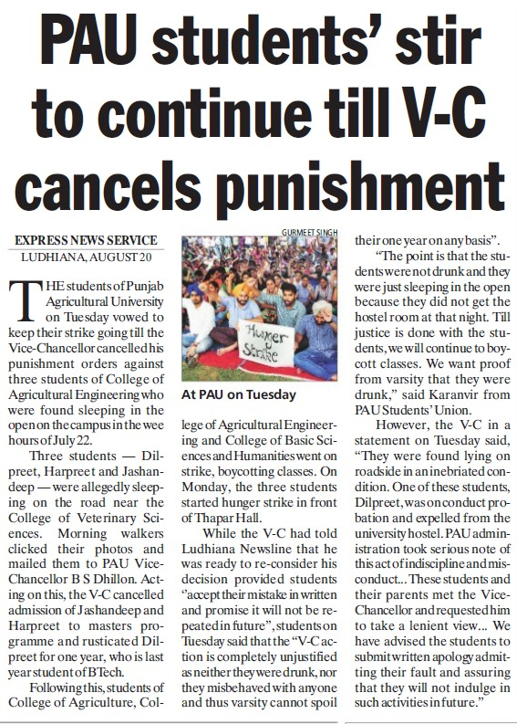 Students continue till VC cancels punishment (Punjab Agricultural University PAU)