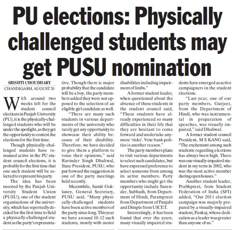 Physically challenged students get PUSU nomination (Panjab University Students Union PUSU)