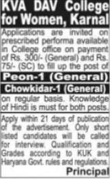 Peon and Chowkidar (Kumari Vidyavati Anand DAV College for Women)