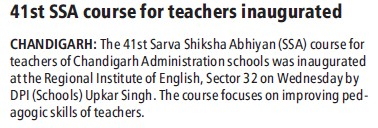 41st SSA course for teachers inaugurated (Sarva Shiksha Abhiyan SSA Punjab)