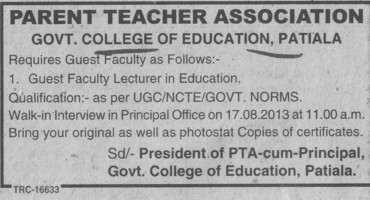 Lecturer in Education (Government College of Education)