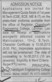 BTech in ECE, EE and ME (Chandigarh Engineering College (CEC))