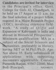 Principal (PG Government College for Girls (GCG Sector 42))