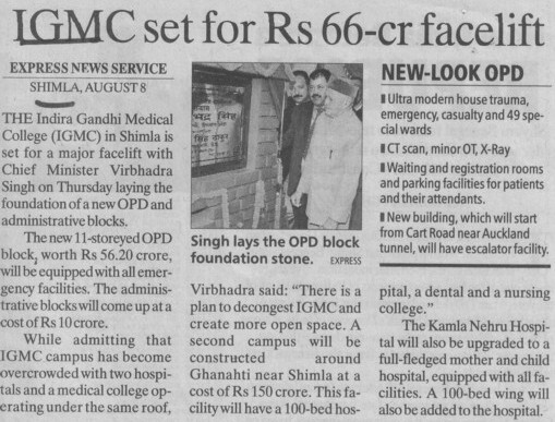 IGMC set for Rs 66 cr facelift (Indira Gandhi Medical College (IGMC))