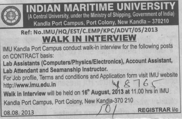 Lab Attendent (Indian Maritime University)