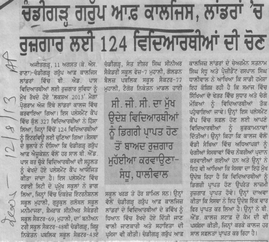 124 students selected for job (Chandigarh Group of Colleges)