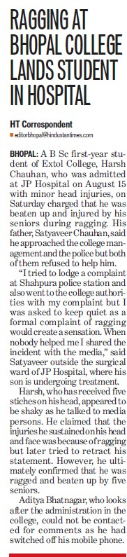 Ragging at Bhopal College lands student in hospital (Extol College)