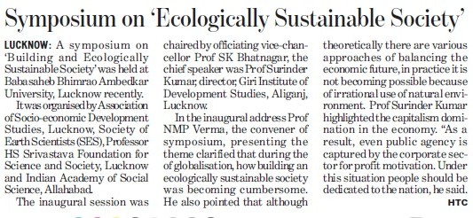 Symposium on ecologically sustainable society (Babasaheb Bhimrao Ambedkar University)
