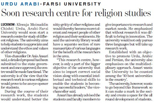 Soon research centre for religion studies (Khwaja Moinuddin Chishti Urdu Arabi Farsi University)