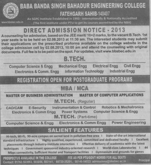BTech, MBA and MCA (Baba Banda Singh Bahadur Engineering College (BBSBEC))