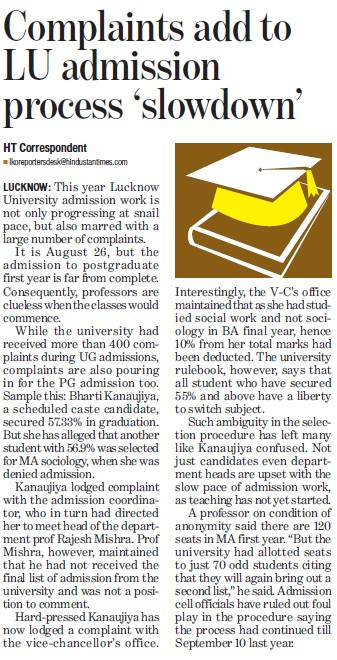 LU admission process slowdown (Lucknow University)