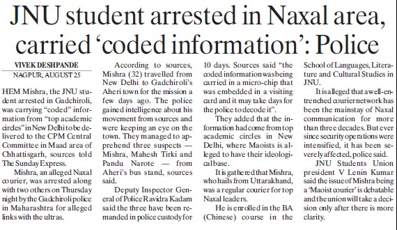 JNU student arrested in Naxal area (Jawaharlal Nehru University)