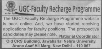 Faculty Recharge Programme (University Grants Commission (UGC))