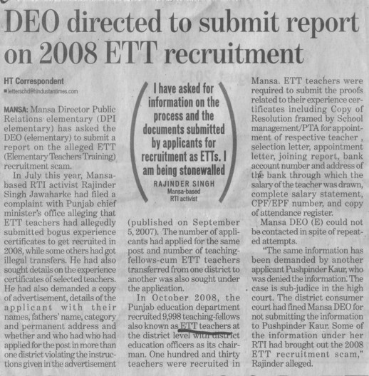 DEO directed to submit report on 2008 ett recruitment (ETT Teachers Union Punjab)