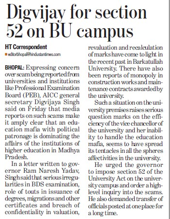 Digvijay for section 52 on BU campus (Barkatullah University)