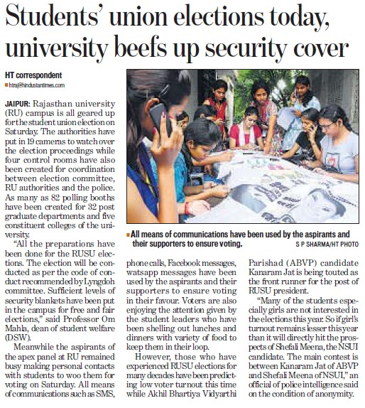 Students union elections today, Univ beefs up security cover (University of Rajasthan)