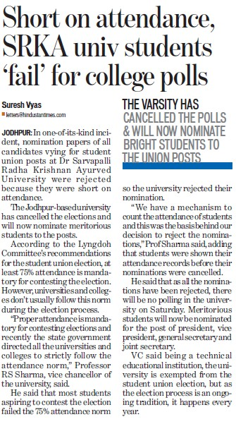 Short on attendance, SRKA univ students fail for college polls (Rajasthan Ayurveda University)